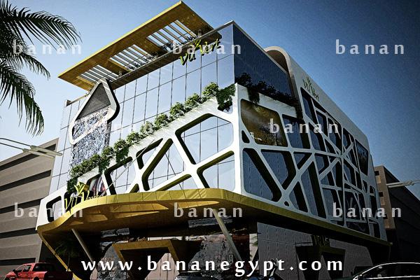About Project Vu Vert Hotel